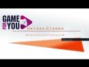 Call of Duty 4 Blackout Королевская Битва - GameForYou (PS4)