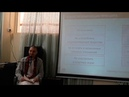 ЕМ Девакинандана прабху - 2017.11.30, Вриндаван, Ученик в ИСККОН