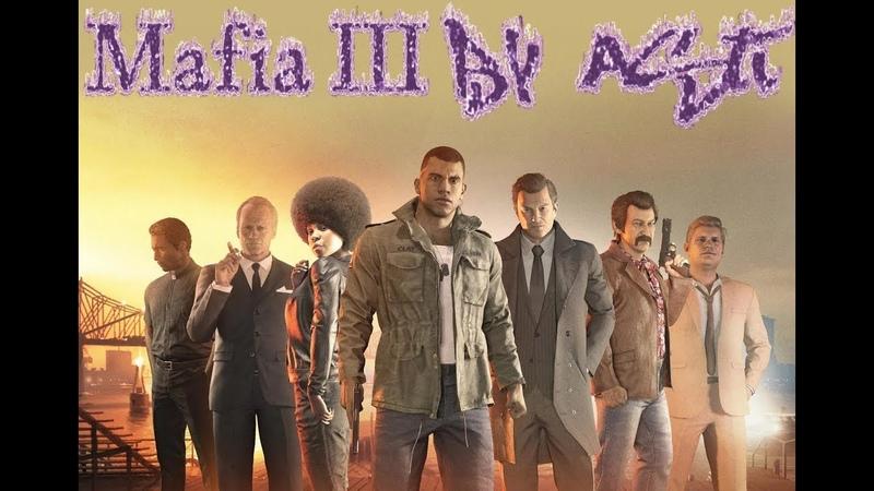 Mafia 3 (PS4 PRO)