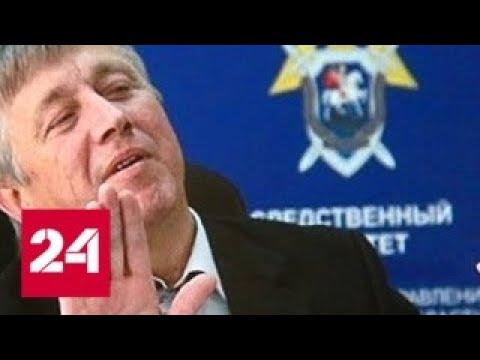 Нападения на саратовских журналистов расследуют по новому Россия 24
