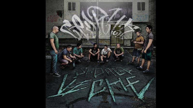 Cedry2k - Zilele Fricii 2 feat. Phunk B Rashid