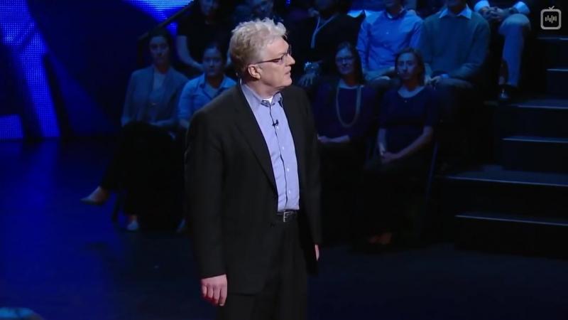 Кен Робинсон — Образование - как не попасть в «долину смерти» [TED]
