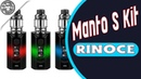 Rincoe Manto S 228W Mesh Kit\Provincial Vapers/