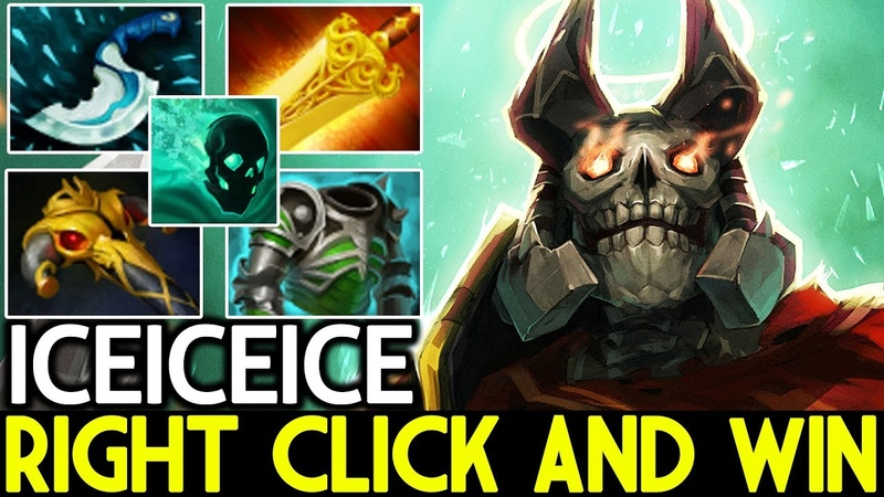 Iceiceice [Wraith King] Just Right Click and Win Game 7.19 Dota 2