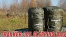 Спальный мешок на все случаи рыбалок. Trakker 365 Sleeping Bag