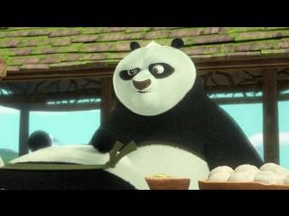 Кунг-фу Панда: Лапы судьбы / Kung Fu Panda: The Paws of Destiny.1 сезон.Трейлер (2018) [1080p]