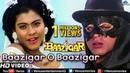 Baazigar O Baazigar-HD VIDEO SONG Shahrukh Khan Kajol Baazigar 90s Superhit Hindi Love Song