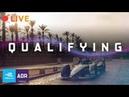 Qualifying - 2018 SAUDIA Ad Diriyah E-Prix | ABB FIA Formula E Championship