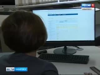 Школы Хабаровска отказываются от бумажных журналов и переходят на Дневник.ру