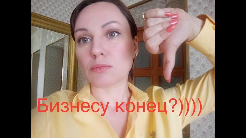 МОЕМУ БИЗНЕСУ- КИРДЫК) Краткосрочная аренда...