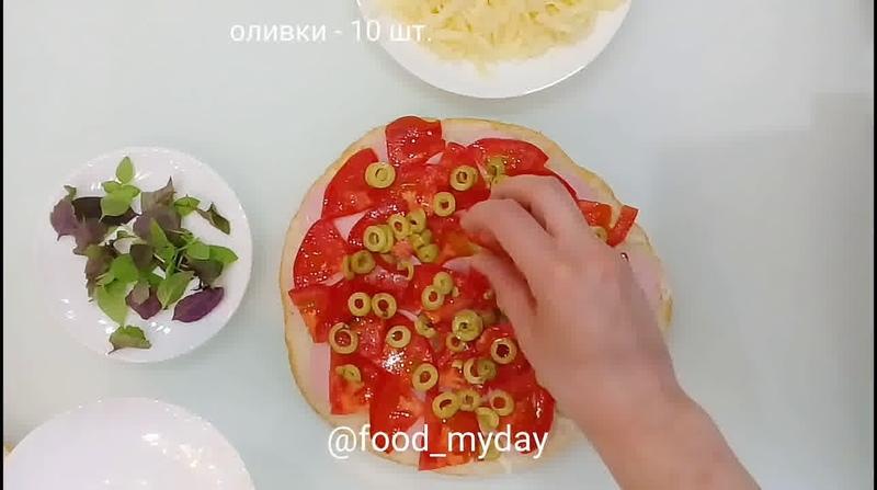 Блюда для перекуса • Закрытая пицца за 10 минут