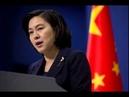 Китай выразил протест из за новой стратегии разведки США