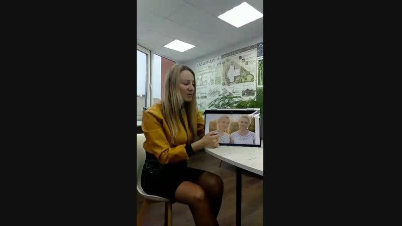 Юлия Тадеуш и Дина Захарова Минский ландшафтный форум 6 0