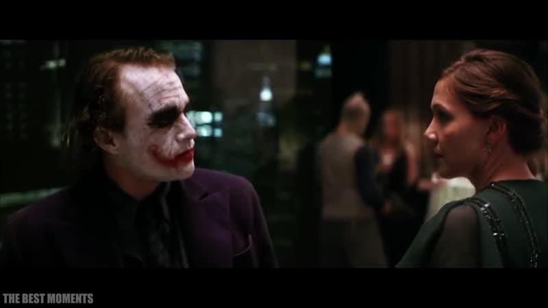 Джокер ищет Харви. (Сцена на вечеринке).Тёмный рыцарь 2008 год