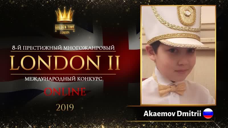 GTLO-0501-0094 - Акаемов Дмитрий/Akaemov Dmitrii - Golden Time Online London 2019
