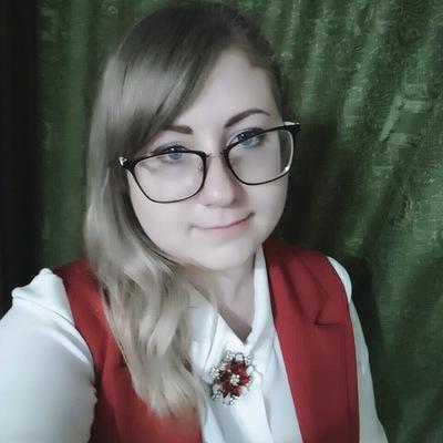 Кристина Алтухова