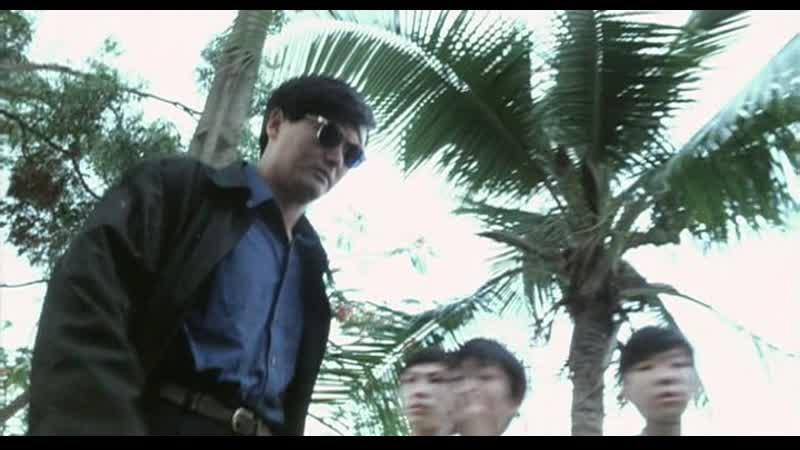 1989 - Светлое будущее 3 Любовь и смерть в Сайгоне Ying hung boon sik III Zik yeung ji gor