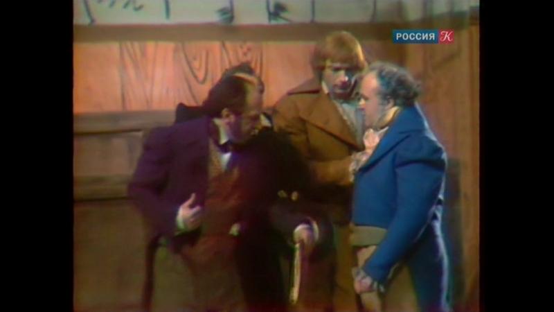 Записки Пиквикского клуба (2-я серия) (1972)