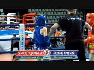 Артемий Новиков (синтй угол) первенство России