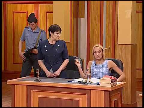 Федеральный судья (Первый канал,03.09.2007)