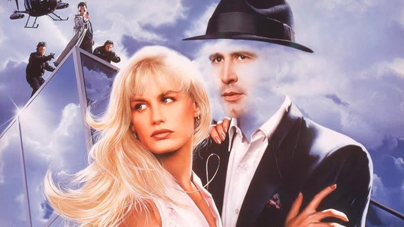 Исповедь невидимки - (Комедия, Мелодрама, Фантастика)*(США)*(1992)
