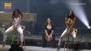 Lana Del Rey - White Mustang (Live @ Lollapalooza Brazil)