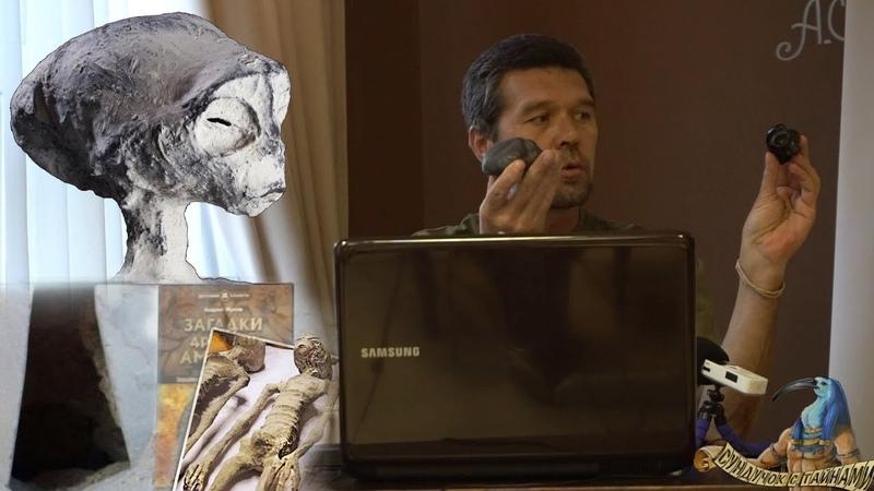 Андрей Жуков: Древние пришельцы - Палеоконтакт в древнем Перу?