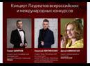 Павел Шнипов и его друзья.-Концерт-2 часть.