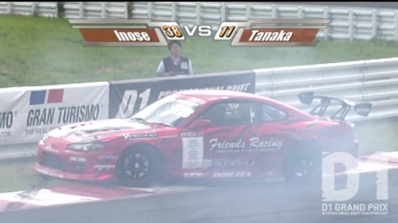 D1GP 2008 Rd.5 at Autopolis Circuit 3.