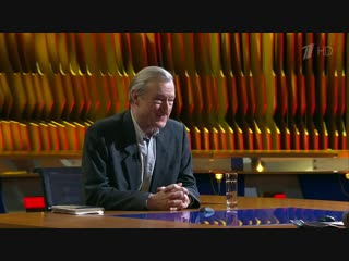 Джулиан Барнс в Оксфордском фонде НБ КФУ