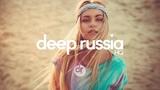 Ганвест - Девочка ночь (RICH-MAX &amp Alexander Holsten Radio Remix)