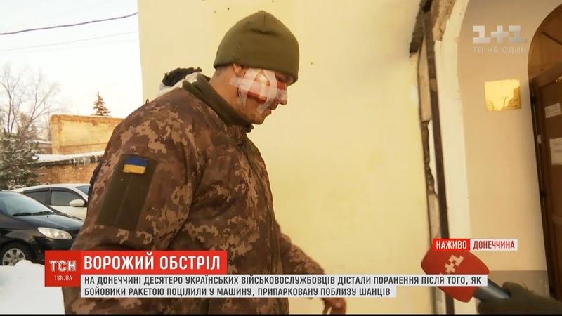 Бойовики обстріляли вантажівку із українськими бійцями, є поранені