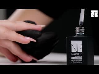 Smart base extreme rubber от nartist pro!