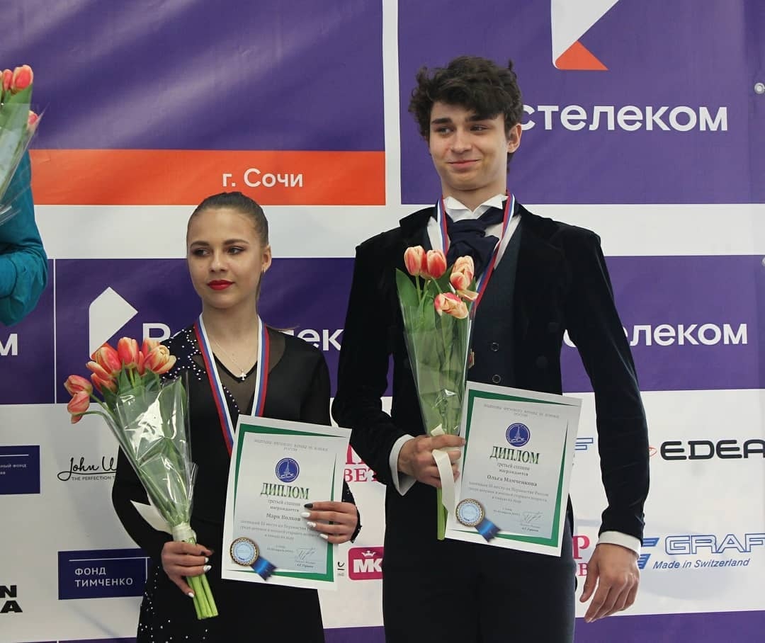 Российские соревнования сезона 2018-2019 (общая) - Страница 19 OCteY37OLiQ