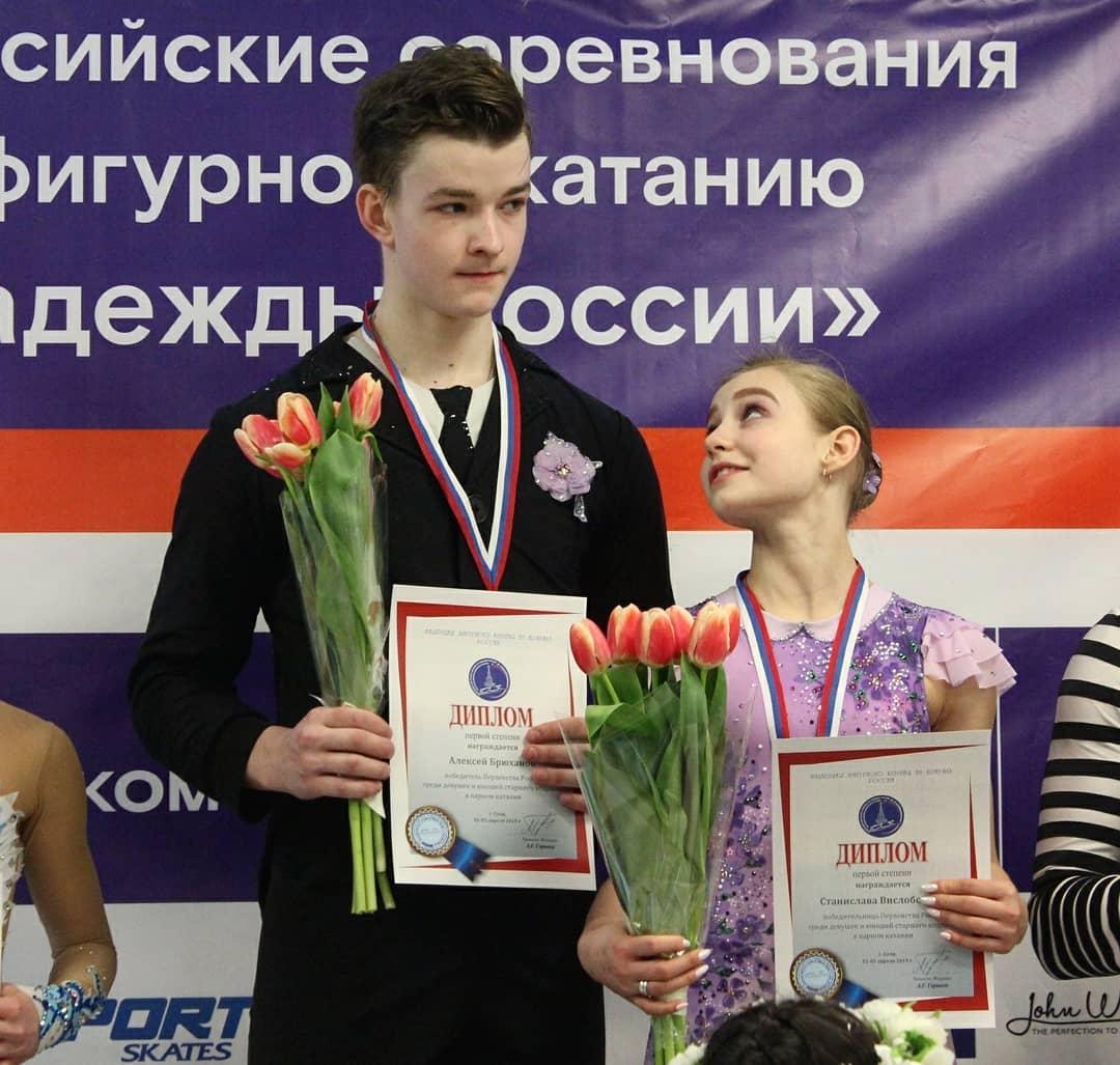Российские соревнования сезона 2018-2019 (общая) - Страница 19 S3FQXF4xhaI