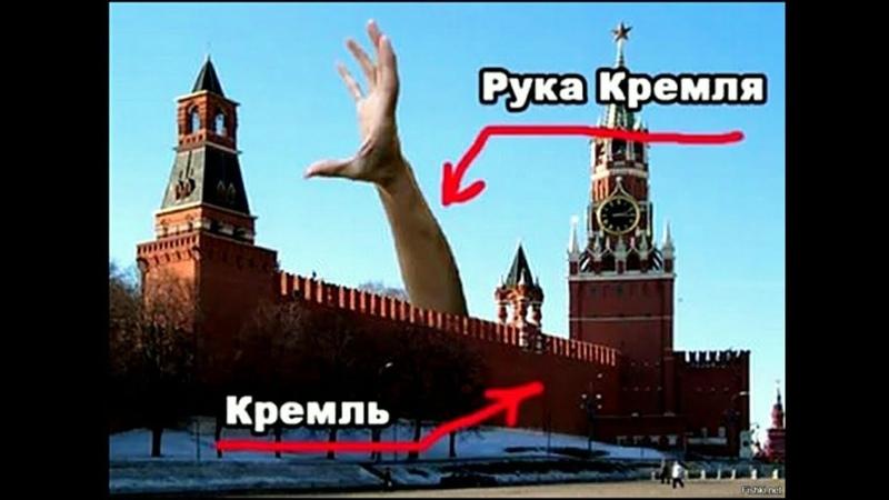 Кремль опять обделался, но в этот раз основательно.