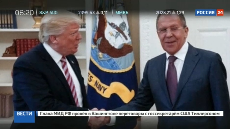 Новости на Россия 24 • Мировые СМИ продолжают анализировать итоги встречи Трампа с Лавровым