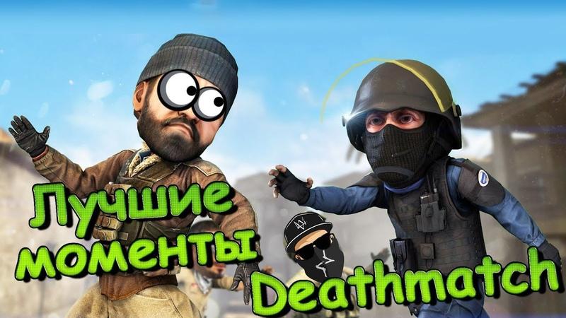 TOP НАРЕЗКА САМЫХ ЛУЧШИХ МОМЕНТОВ CS:GO