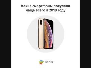 Топ-3 бренда смартфонов в 2018 году