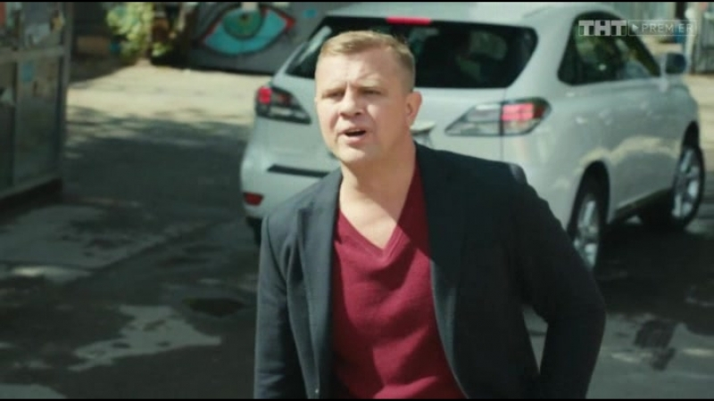 Улица 3 сезон 20 серия