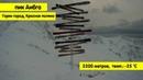 Гора Аибга, на Красной поляне. Из весны в зиму и обратно за 2 часа. Или зачем папа полез так высоко