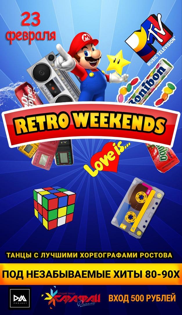 Афиша Ростов-на-Дону Retro WeekendS by DM Project