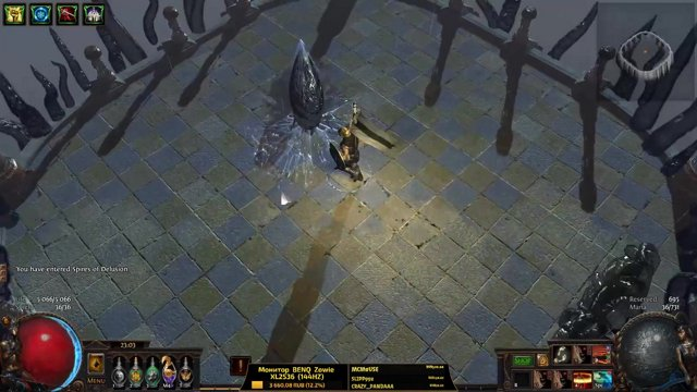 [The Eradicator] Elder Guardians (Legion League) Path of Exile