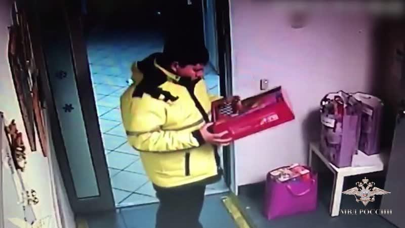 В Москве задержали подозреваемых в краже игрушек предназначенных для тяжелобольных детей