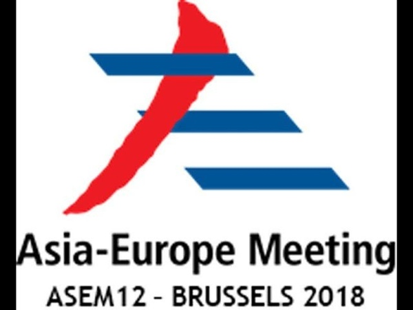 ASEM 2018 - presentation (MPA Konfederacija)