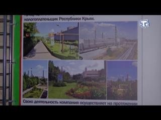 В Армянске отметили 282-ю годовщину дня города