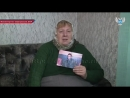 Александр Овчинников позывной Гном