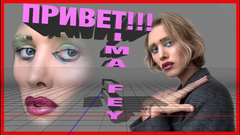 WELCOME TO MY CHANNEL TIMA FEY