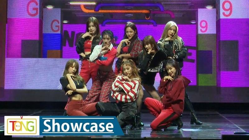Gugudan 'Not That Type' Showcase Stage (구구단, 세정, SEJEONG, 미나, MINA, 나영, NAYOUNG)