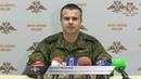 Заявление официального представителя Управления Народной милиции ДНР по обстановке на 15 12 2018